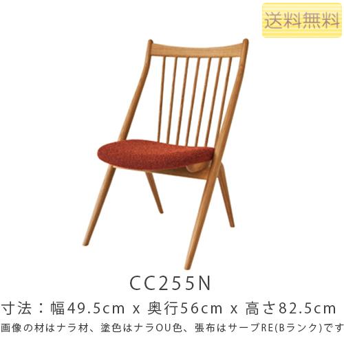 飛騨産業 cascada カスケード チェア 椅子 ダイニングチェア リビングチェア 国産 1人掛け ホワイトオーク ナラ ブナ 布座 CC255B CC255N