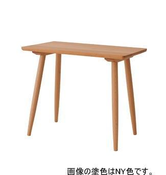 飛騨産業 cascada カスケード テーブル ティーテーブル ミニテーブル コーヒーテーブル 国産 ビーチ ブナ 幅60cm CC370B