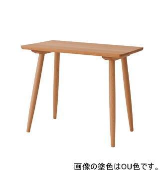 1970年代に販売されていた815を復刻 リデザインしました 飛騨産業 cascada カスケード テーブル ティーテーブル 国産 幅60cm 選択 高価値 CC370N ホワイトオーク ミニテーブル ナラ コーヒーテーブル