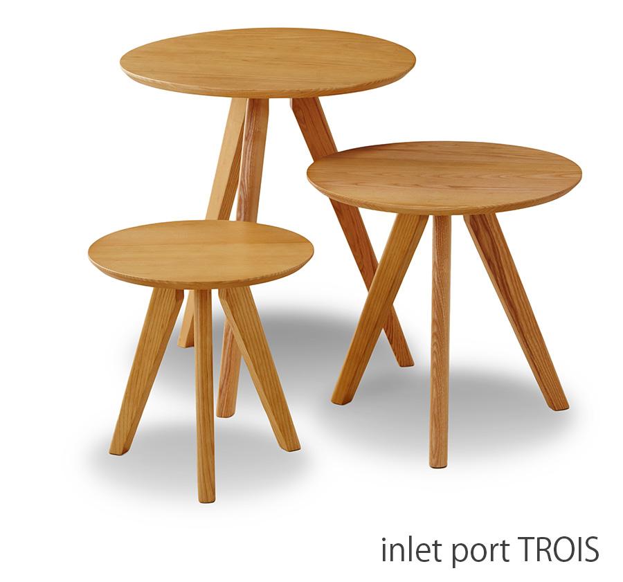 【正規品】inlet port trois トロワ テーブル 3点セット サイドテーブル ソファテーブル 机 アッシュ