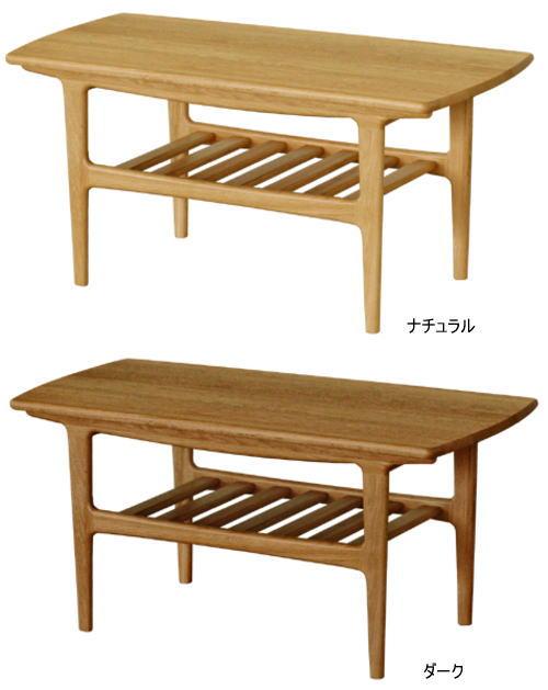 Riebe リーベ センターテーブル リビングテーブル ソファテーブル ローテーブル 幅95cm ナラ無垢材 ブラウン ナチュラル 棚付き
