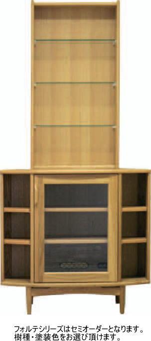 【送料無料】【日本製】85幅コーナーシェルフ(フォルテ コーナーシェルフ)・無垢材料にこだわって作った木のぬくもりが溢れるコーナーシェルフ。セミオーダーの「フォルテ」シリーズ 激安 特価 棚 収納 角 コーナー収納