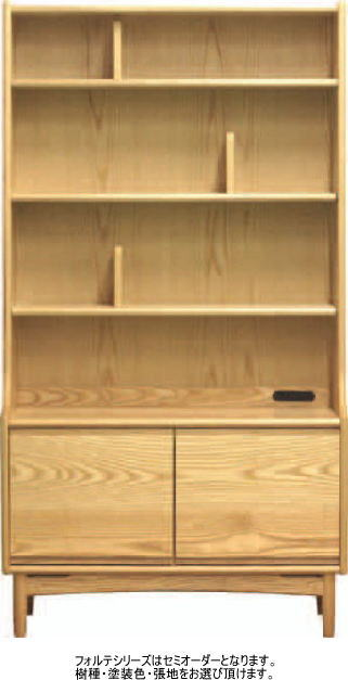 【送料無料】【日本製】84幅シェルフ(フォルテ オープンシェルフ)・無垢材料にこだわって作った木のぬくもりが溢れるオープンシェルフ。セミオーダーの「フォルテ」シリーズ 激安 特価 棚 戸棚 ラック オーク材 収納
