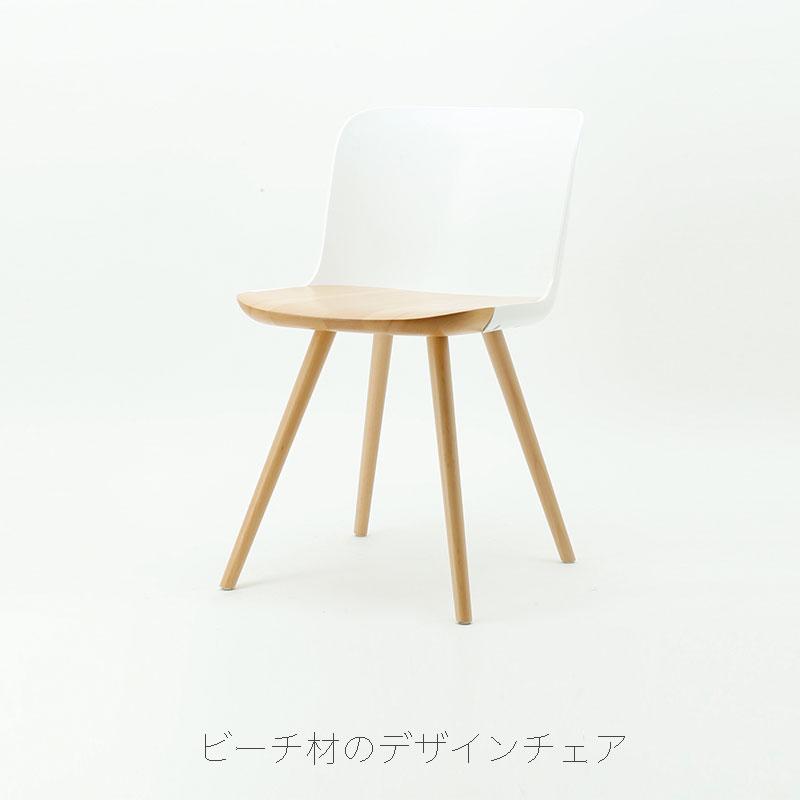 チェア ダイニングチェア 食卓椅子 Capella カペラ comfy コンフィ