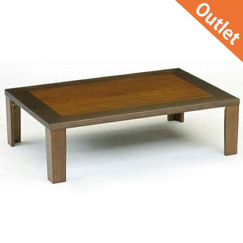 リビングテーブル 折れ脚テーブル 軽量テーブル 幅120cm 小キズアウトレット品 現品処分品