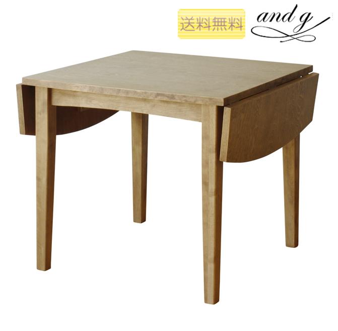バーチ材の伸長 ダイニングテーブル 幅78/124cm 伸長式 食卓テーブル guimauve(ギモーブ) and g(アンジー)