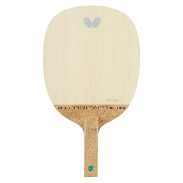 Butterfly(バタフライ) 卓球 ラケット ガレイディアリボルバーR 反転用ペン メンズ・レディース 23840