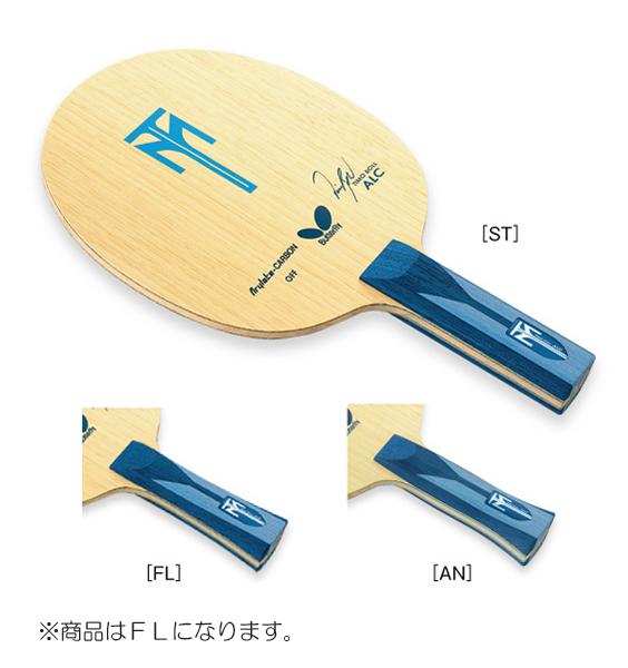 Butterfly(バタフライ) 卓球 ラケット ティモボル・ALC・FL メンズ・レディース 35861