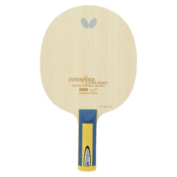 Butterfly(バタフライ) 卓球 ラケット インナーシールド・レイヤー・ZLF ST メンズ・レディース 36694