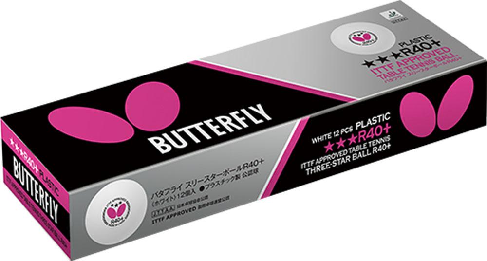 Butterfly バタフライ 卓球 ボール 今だけ限定15%OFFクーポン発行中 スリースターボールR40 12個入 ホワイト 95830 女性用 白 お得 メンズ {SK} 270 レディース 21 男性用