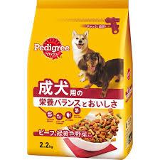 マースジャパンリミテッド ペディグリーPD2 成犬用元気な毎日サポート 希少 旨みビーフ 緑黄色野菜入り 2.2kg 日本限定 成 対象年齢 ドックフード{SK} 1~6歳まで 犬用品 ドライ
