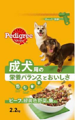 マースジャパンリミテッド ペディグリーPD5 成犬用元気な毎日サポート 旨みビーフ 緑黄色野菜 魚入り 2.2kg 対象年齢 ドライ 気質アップ 成 ショップ 1~6歳まで 犬用品 ドックフード{SK}