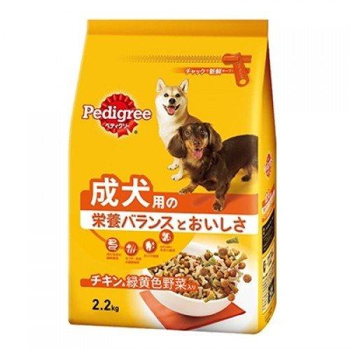 マースジャパンリミテッド 有名な ペディグリーPD8 予約 成犬用元気な毎日サポート 旨みチキン 緑黄色野菜入り 2.2kg 成 ドックフード{SK} 対象年齢 犬用品 ドライ 1~6歳まで