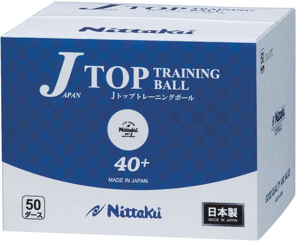 Nittaku(ニッタク) 卓球 ボール ジャパントップトレ球 (600個入り) メンズ・レディース NB1368