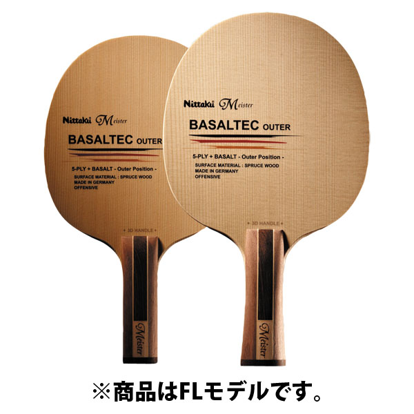 Nittaku(ニッタク) 卓球 ラケット バサルテックアウター 3D FL メンズ・レディース NC0379