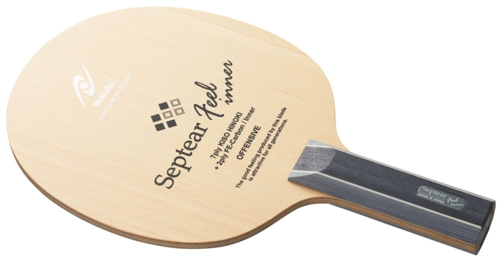 Nittaku(ニッタク) 卓球 ラケット セプティアーフィールインナー ST メンズ・レディース NC0443
