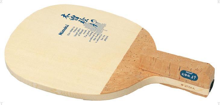 Nittaku(ニッタク) 卓球 ラケット AP メンズ・レディース NE6605