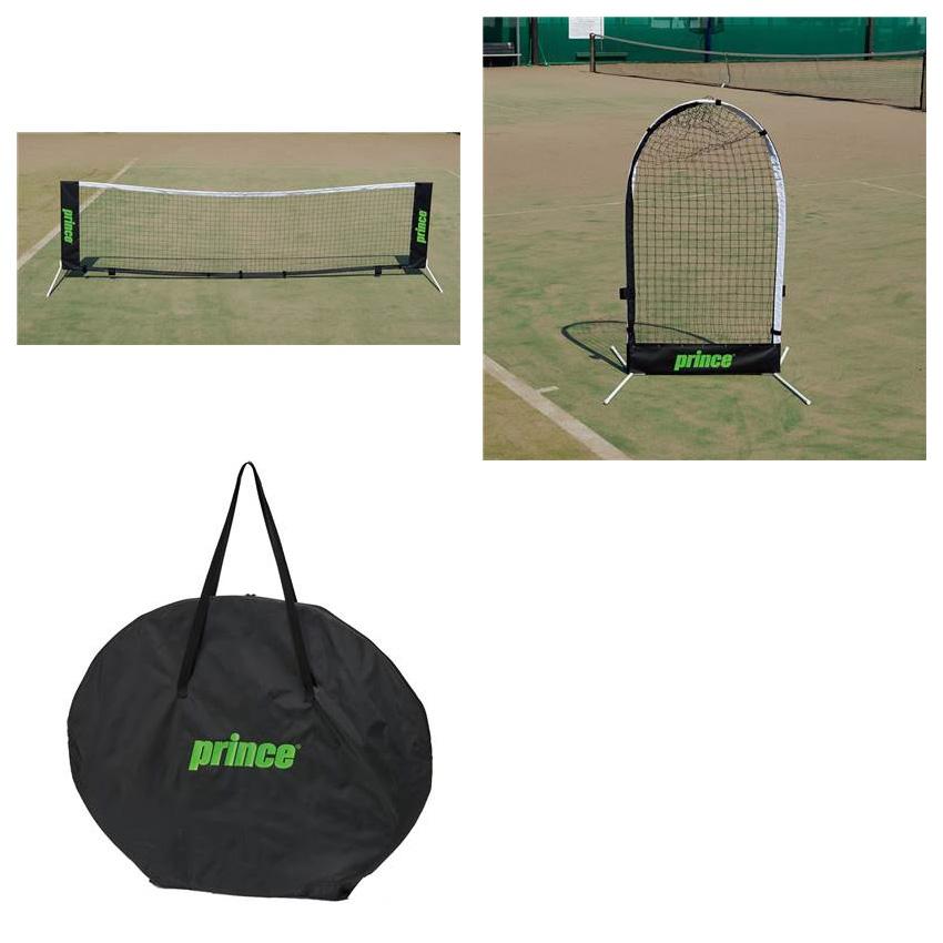 prince(プリンス) テニス ツイスターネット 3m(収納キャリーバッグ付)