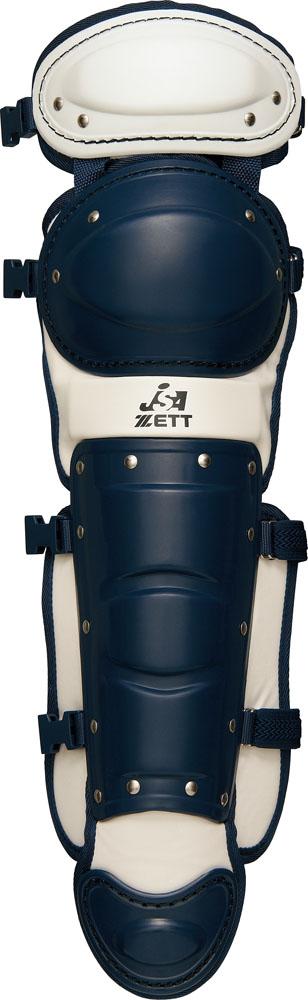 ZETT(ゼット) 野球 キャッチャーズギア ソフトボール用レガーツ 【ネイビー/ホワイト】 BLL5370A