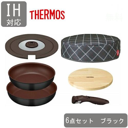 取っ手の取れるフライパン 6点セット ブラック THERMOS(サーモス) KFA-SET6 BK