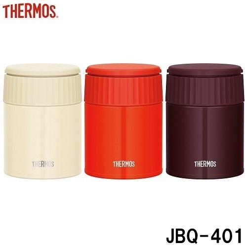 在庫一掃 卸売り お買い得価格 旧デザインにつきお得 真空断熱スープジャー フードコンテナー 400ml ※ THERMOS 新品未使用 JBQ-401 ランチジャー サーモス