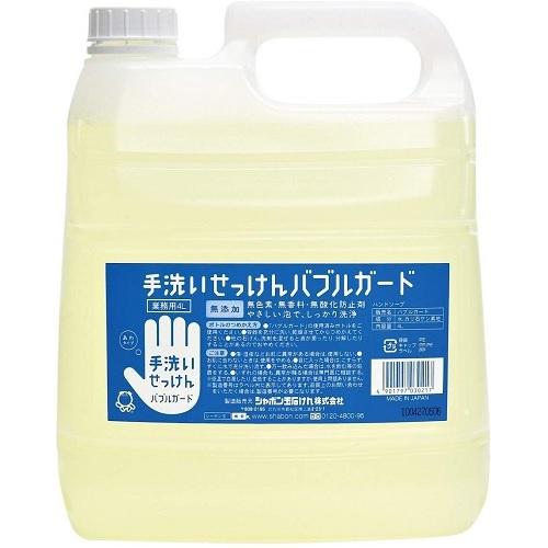 無添加泡で手肌にやさしく毎日の手洗いに シャボン玉 バブルガード 業務用 ※アウトレット品 ハンドソープ 詰替4000ml 泡タイプ 大容量 激安特価品 シャボン玉石けん