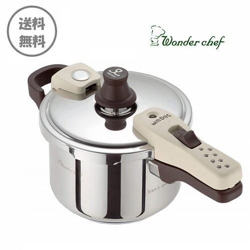 魔法のクイック料理 With DOG 家庭用片手圧力鍋 3.0L Wonder chef(ワンダーシェフ)