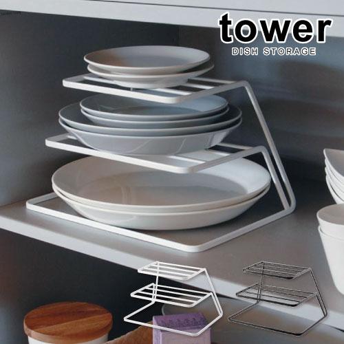 お皿をたっぷり収納できる NEW売り切れる前に☆ ディッシュストレージ タワー 3段 ※ 入荷予定 山崎実業