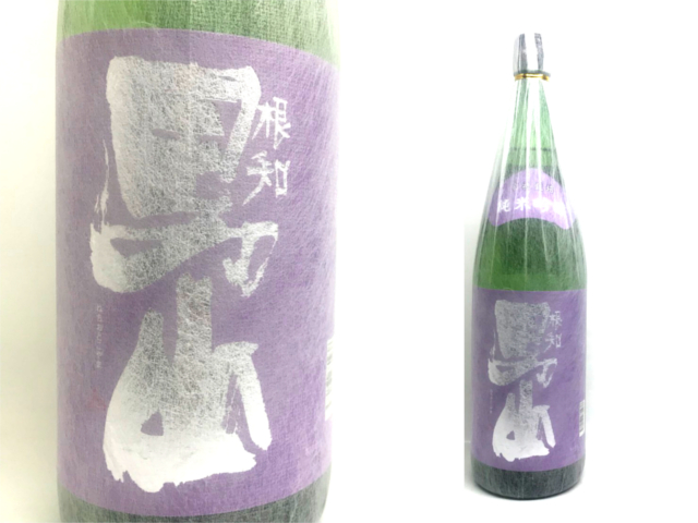 [並行輸入品] 糸魚川市の地酒 新潟 根知男山 1.8 純米吟醸 流行のアイテム