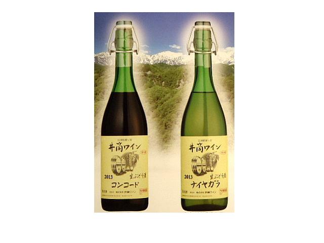 【2021年新酒】【11月入荷予定予約受付中】井筒無添加生ワイン赤720 旧生にごりワイン