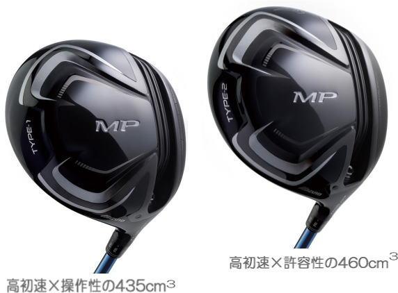 送料無料!ミズノ【MIZUNO】MP TYPE-2ドライバー(TOUR AD J-D1 カーボンシャフト付)S/SR