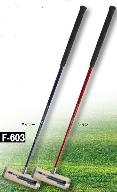 ランファス マレットゴルフ スティックF-603