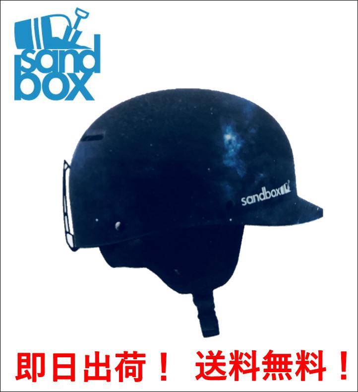 送料無料 サンドボックス【sand box】SNOW スノー つば付きヘルメット バイザーヘルメットスキー スノーボード マウンテンバイク スケートボード ヘルメットジャパンフィット アジアンフィットSPACED OUT スペースアウトサイズ M/L