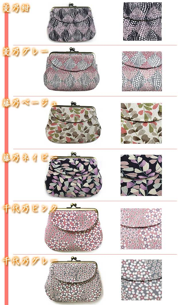 Parent-child Yamaguchi purse Japanese pattern coin purse, cute Japanese  mother's day gift gift gifts greeting cards free wrapping free Japanese  goods