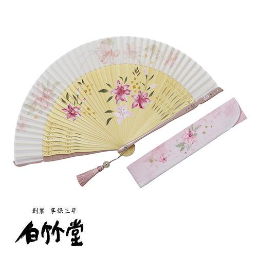 白竹堂 リリアン扇子セット 全3種類 女性用 母の日