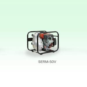 工進 エンジンポンプ SERH-50V KOSHIN ガソリンエンジン ポンプ ※この商品は各種ポイントアップイベントの対象外となります。