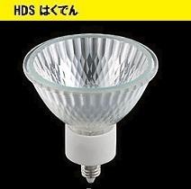 ウシオ ハロゲン電球 JDR110V75WLW/K7UV-H 1ケース 10個 広角 国内メーカー USHIO 送料無料