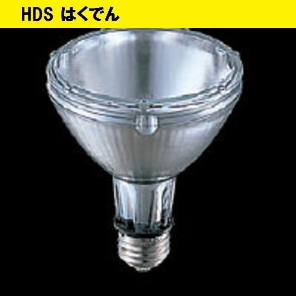 フィリップス CDM電球 CDM-R35W/942 PAR20 10° 1ケース 12個 PHILIPS 送料無料