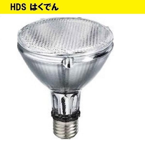 フィリップス CDM電球 CDM-R35W/942 PAR20 30° 1ケース 12個 PHILIPS 送料無料