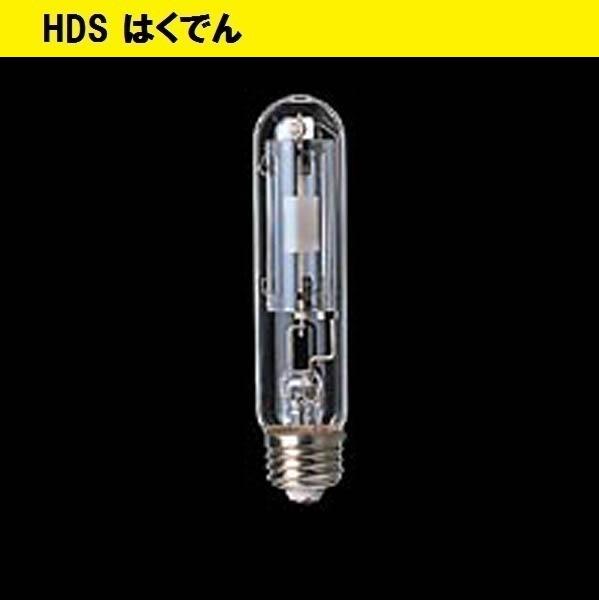 フィリップス CDM電球 CDM-TP70W/842 1ケース 12個 旧型番:CDM-TP70W/942 PHILIPS 送料無料