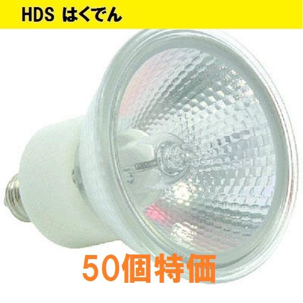 ウシオ ハロゲン電球 JDR110V50WLM/KUV-H 5ケース 50個 中角 まとめ買い 国内メーカー USHIO 送料無料