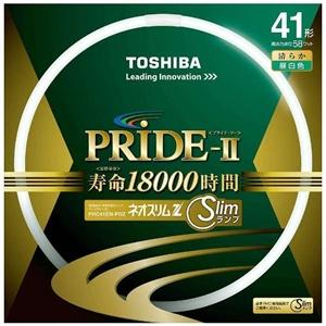 東芝 ネオスリムZプライド・ツー FHC41EN-PDZ 1ケース(5本) 丸型蛍光灯 41形 三波長昼白色 国内メーカー TOSHIBA