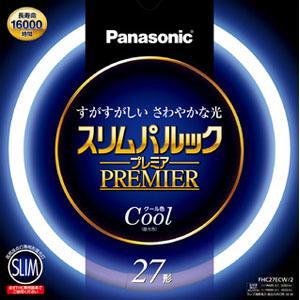パナソニック 長寿命 スリムパルック プレミア FHC27ECW/2 1ケース 5本 クール色 27形 丸型蛍光灯 サークライン [FHC27ECW/2]