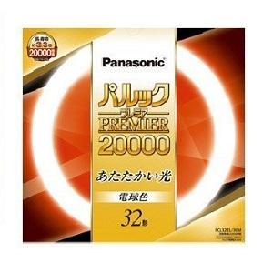 パナソニック 長寿命 パルックプレミア20000 FCL32EL/30M 1ケース 10本 電球色 32形 丸型蛍光灯 サークライン [FCL32EL30M]