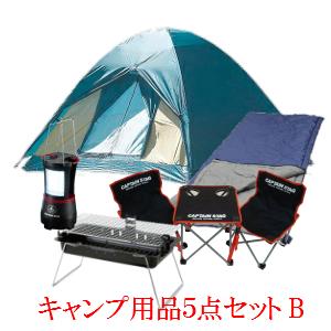 キャンプ用品セットB テント シュラフ チェア&テーブル バーベキューコンロ ランタン