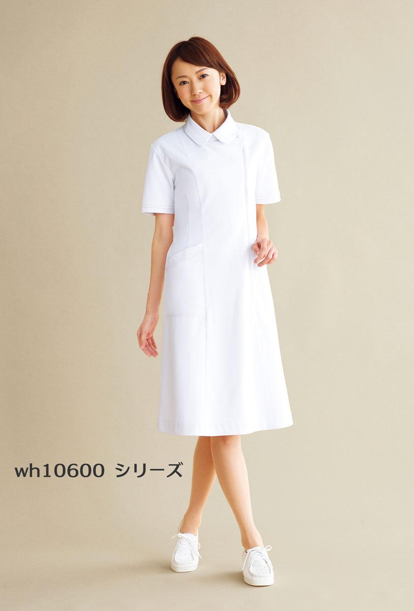 白衣 医療用 ナースワンピース【半袖】