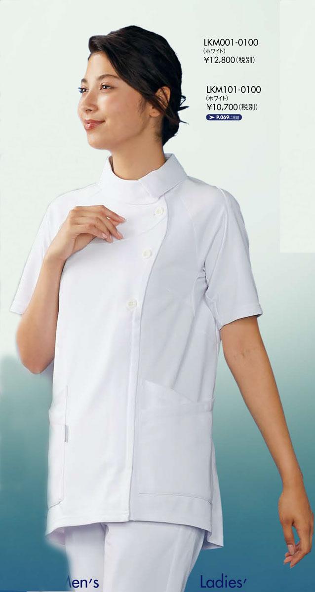 ナースジャケット【半袖】 白衣 女性 アシックス asics ブランド白衣