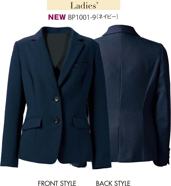 きちんと感が演出できるジャケット 介護ケア 新作続 ジャケット 女性用 ネイビー ◆セール特価品◆
