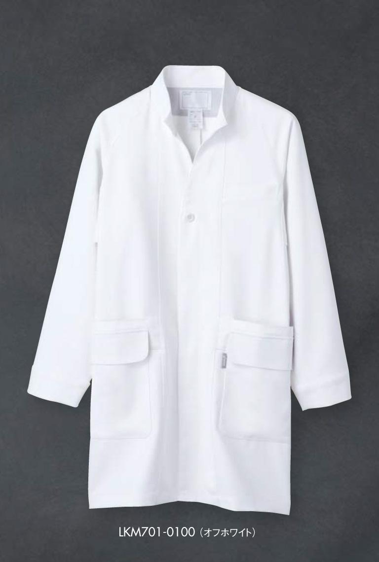 アシックスメンズドクターコート【オフホワイト】 白衣 診察衣 アシックス asics ブランド白衣 【コンビニ受取対応商品】