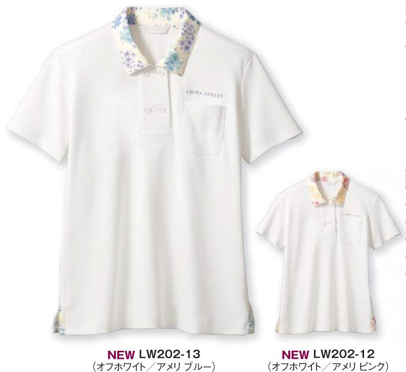 女性用ニットシャツ 動きやすい白衣 医療 ローラアシュレイ 【LW202-12】【LW202-13】【コンビニ受取対応商品】プレゼントにも最適♪